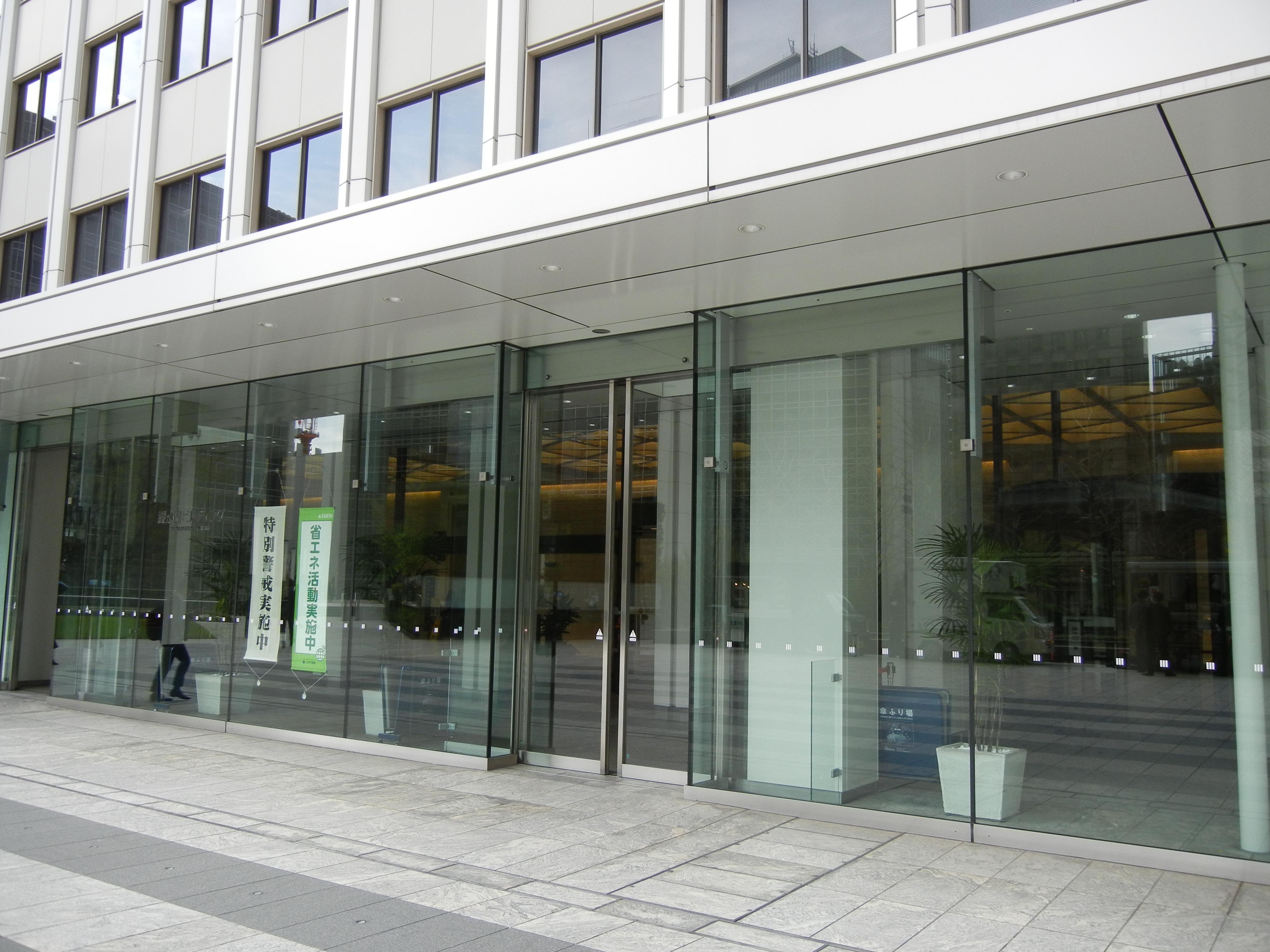 坂を下りると正面に高層ビル(紀尾井町ビル)が見えますので、こちらのビルの8階までお越しください。